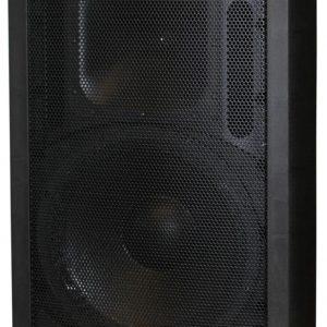 Yorkville NX750P-2 15-inch / 1.5-inch - 750 watts
